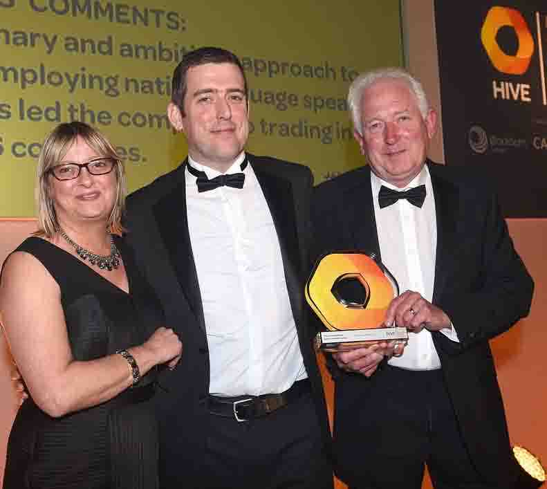 #2 Award winning business